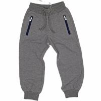 Joggingbroek grijs met blauwe details