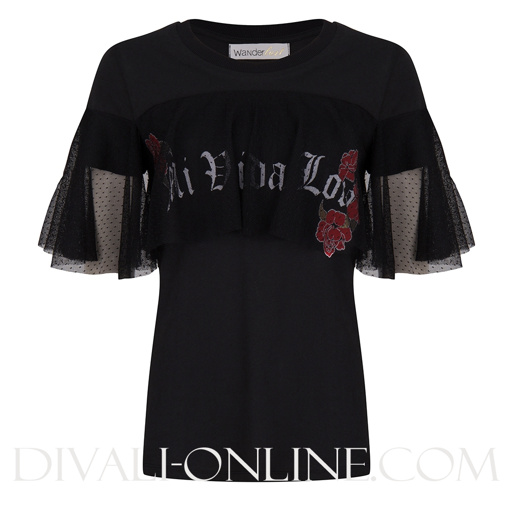 T-shirt Loca Jet Black