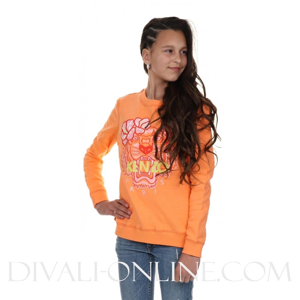Sweater Tiger Abricot