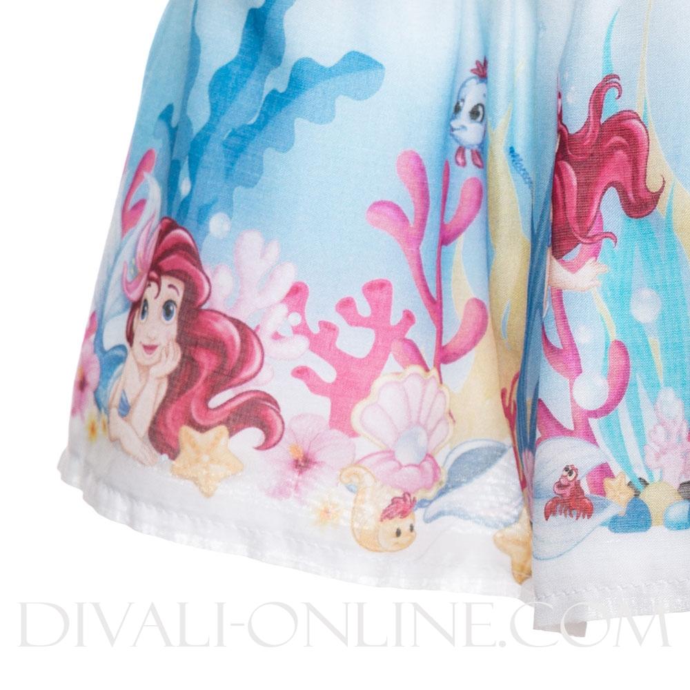 Skirt Ariel