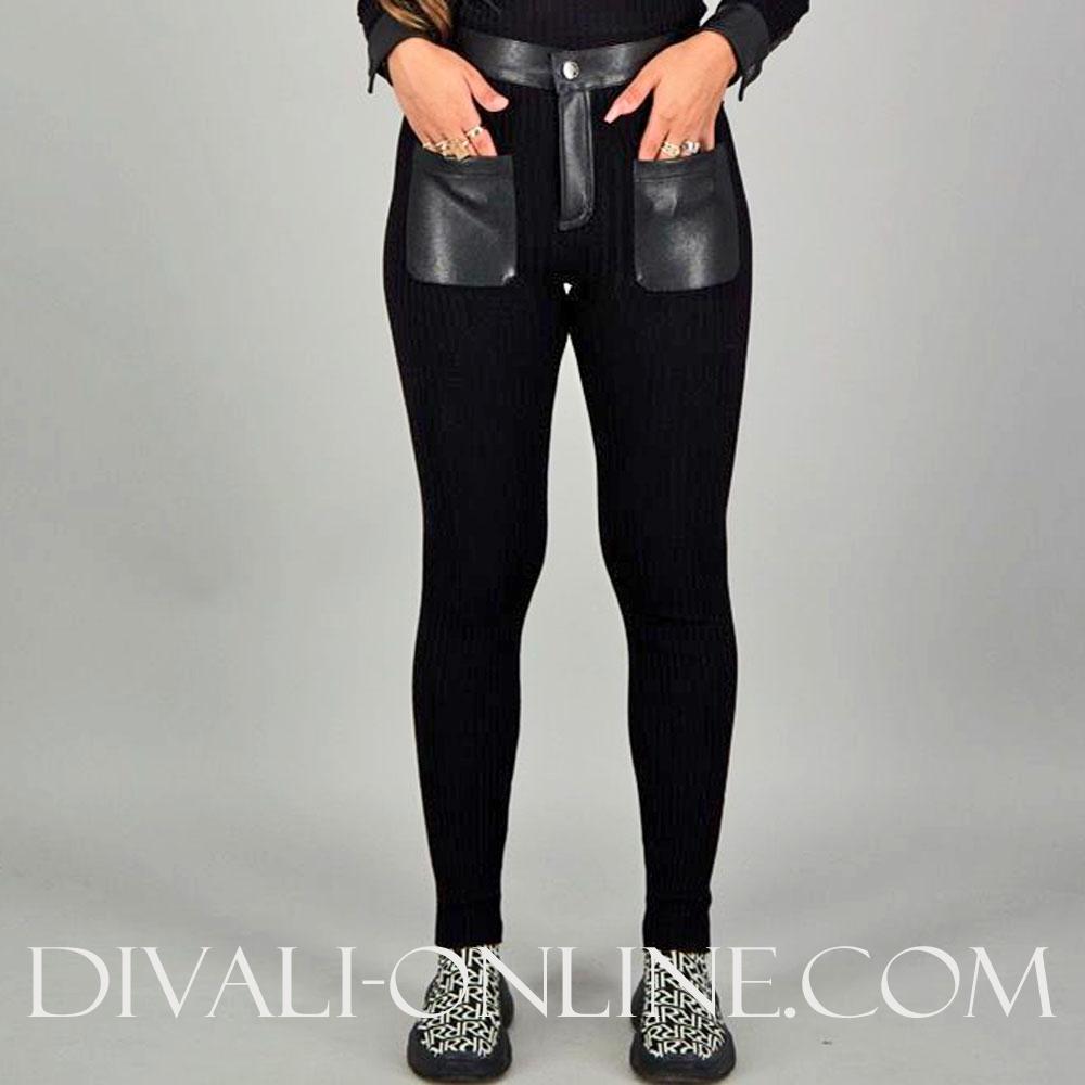 Leather Pants Black