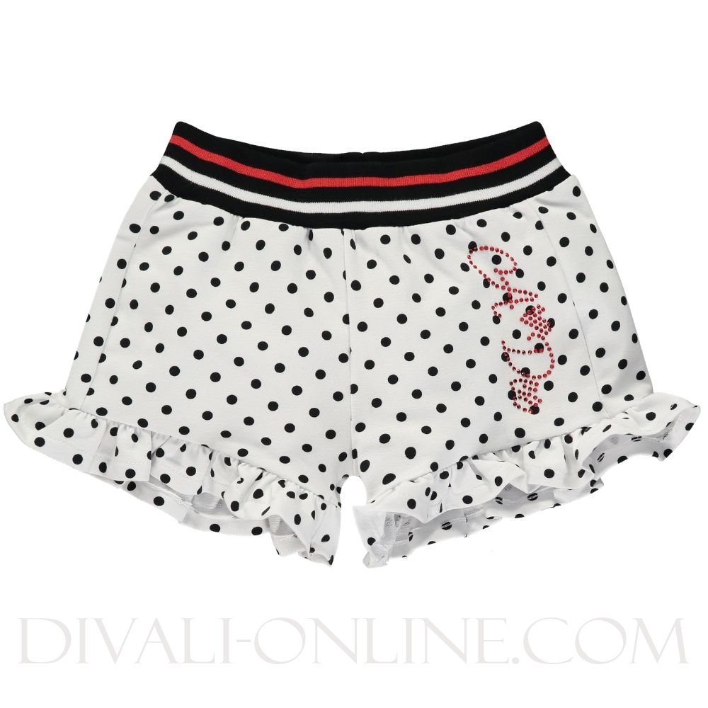 Spot Sweat Short Aisha 1001 Bright White