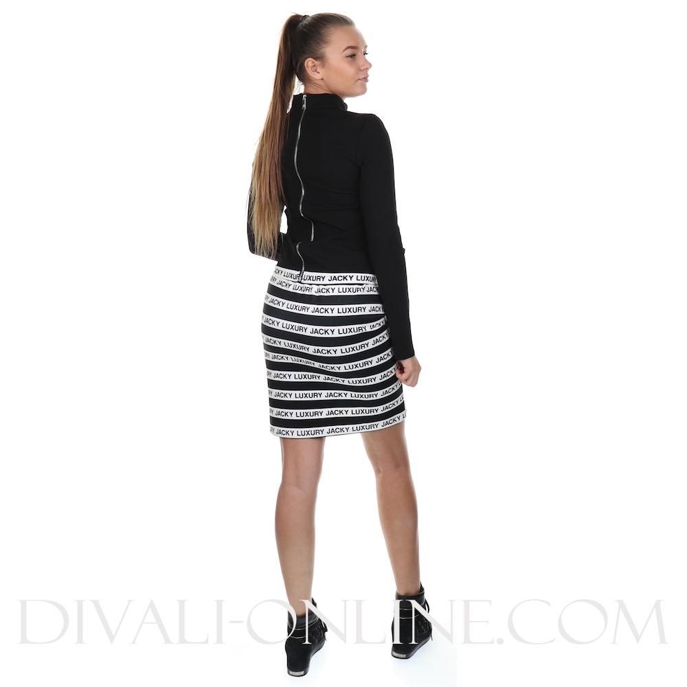 Skirt Logo Black