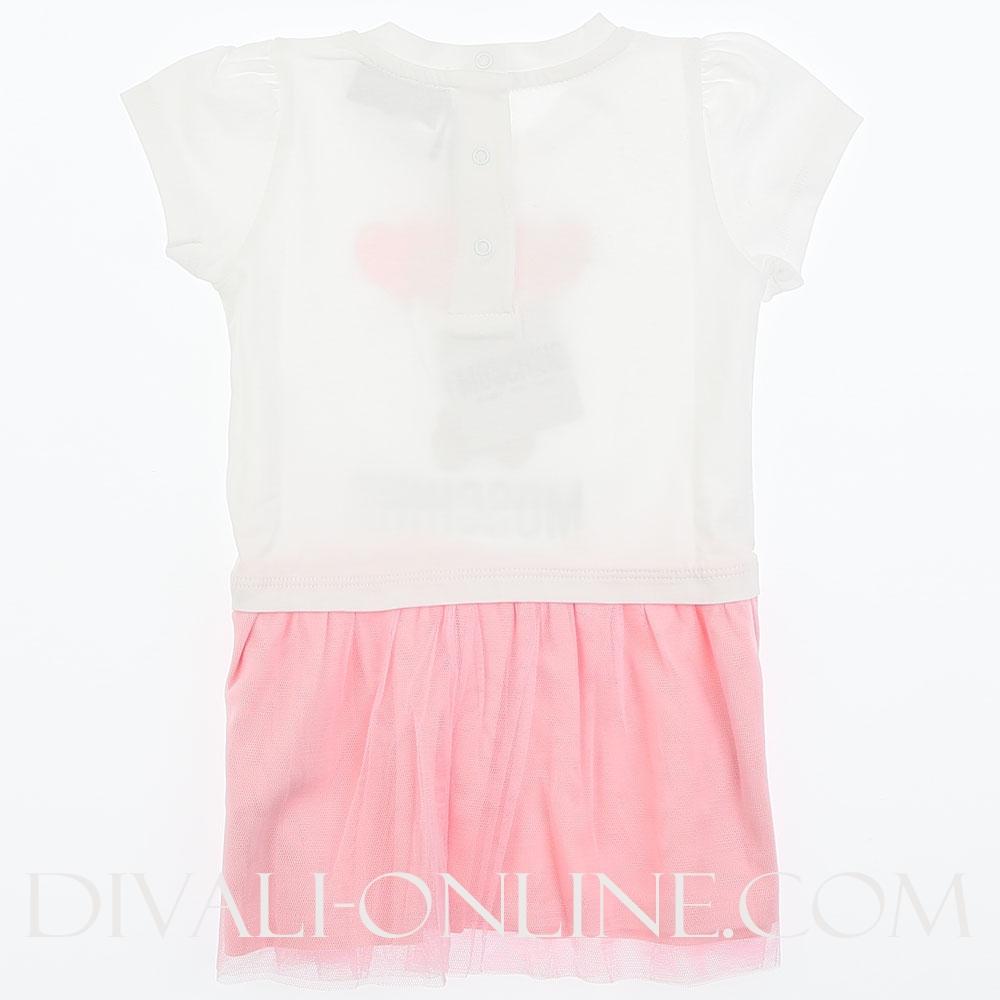 Dress White/pink