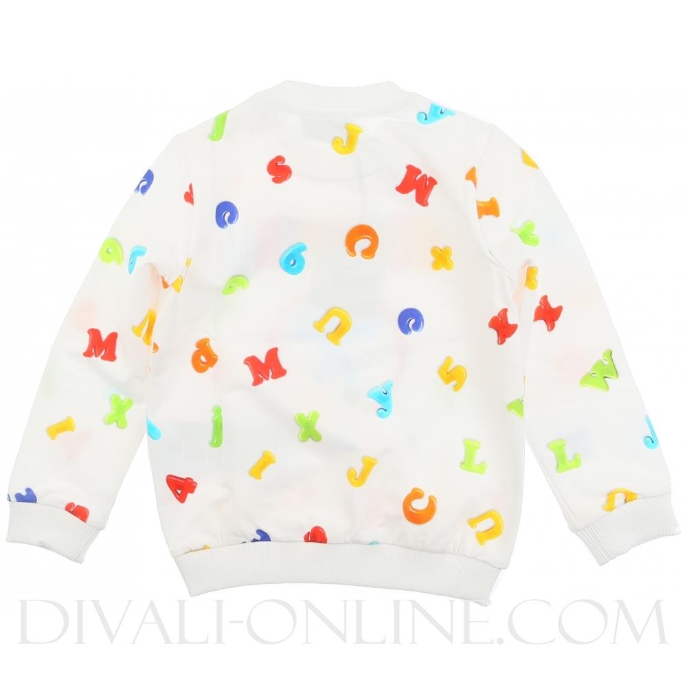 Sweater White Mini Letters