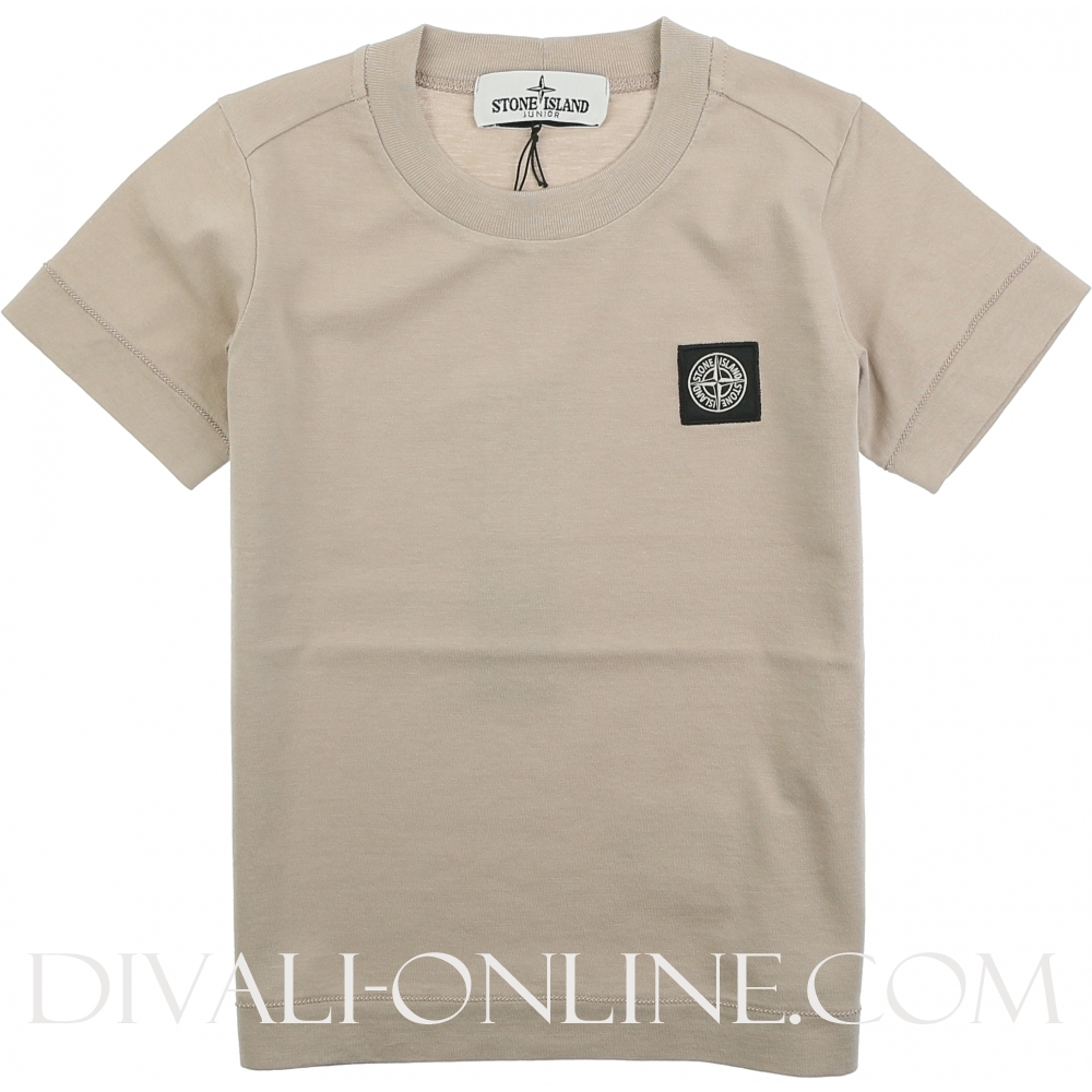 T-Shirt Basic Beige
